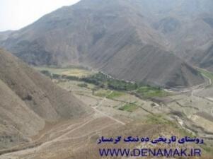 رامه در شمال روستا