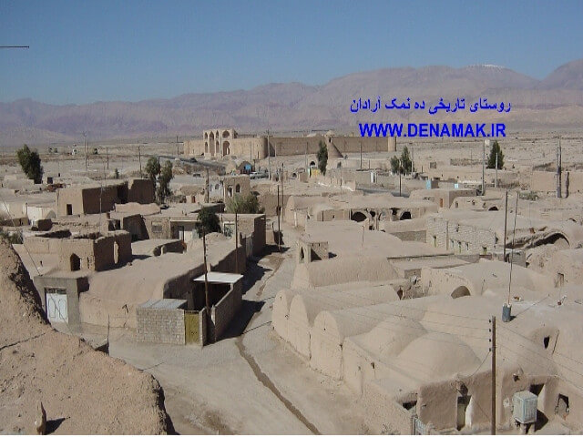 روستای تاریخی دهنمک