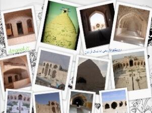 آرشیو آثار تاریخی
